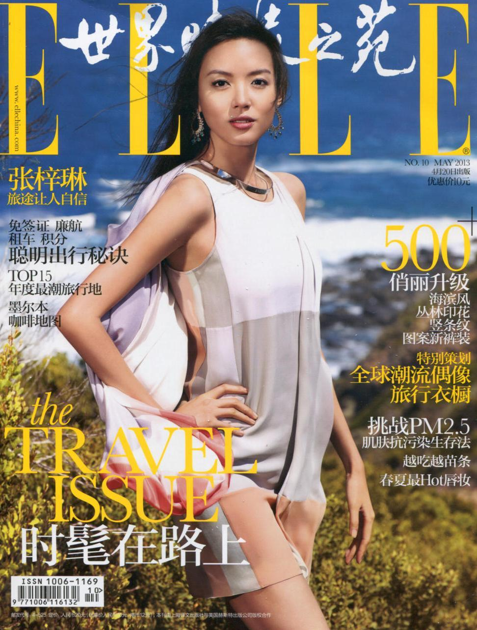 Elle CHI 2013-5-16 Cover