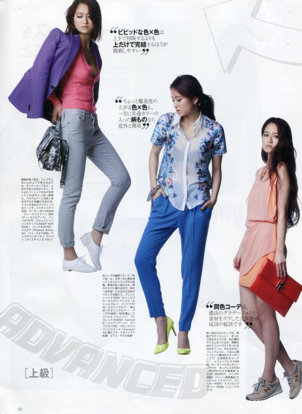 Glamorous JAP 2013-5-1 pag 67