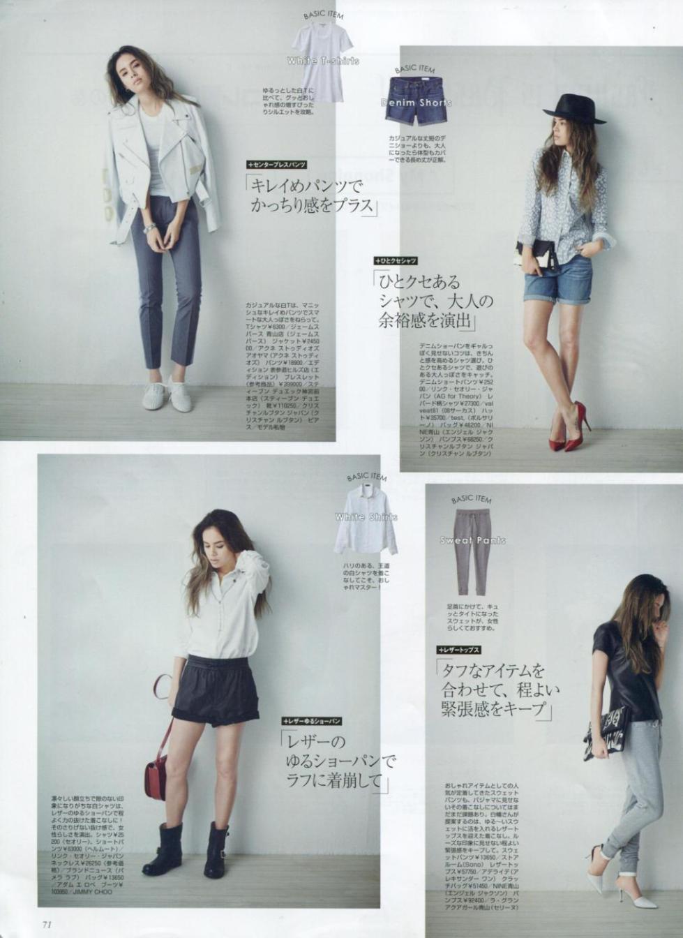 Glamorous JAP 2013-5-1 pag 71