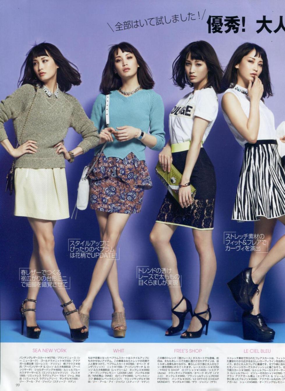 Glamorous JAP 2013-5-1 pag 99