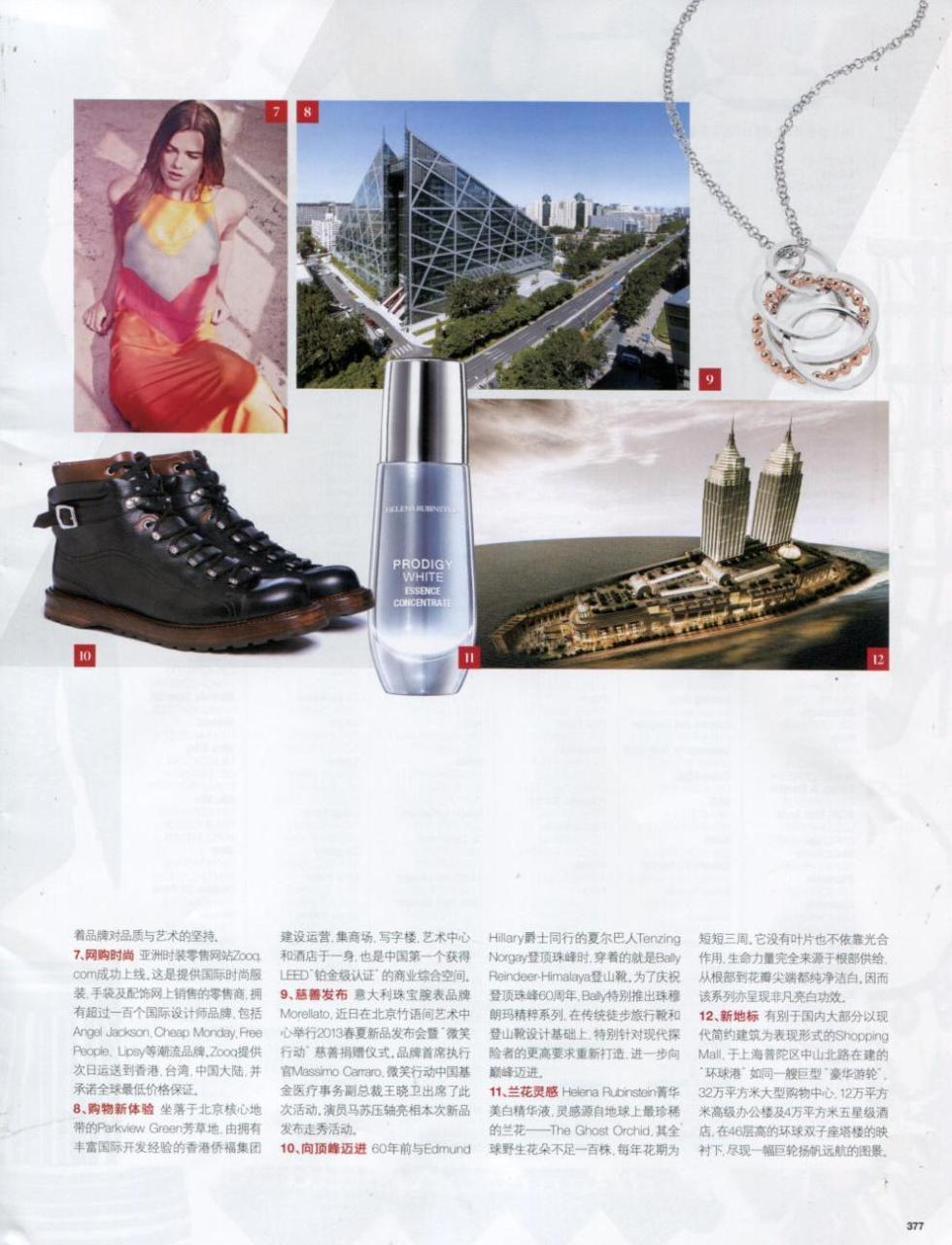 Vogue CHI 2013-6-1 pag 377