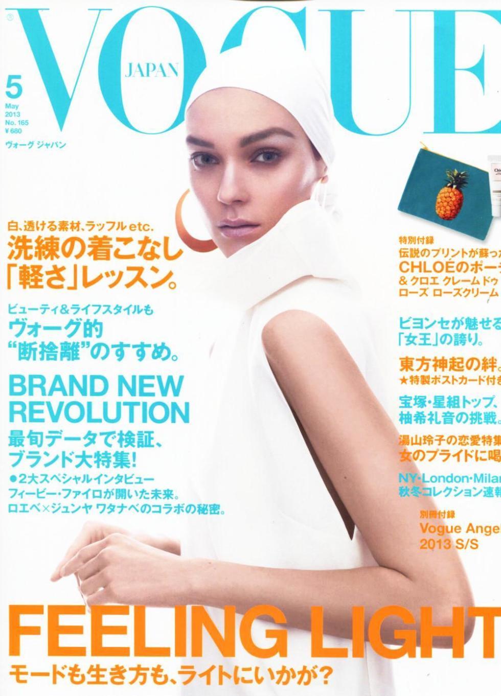 Vogue JAP 2013-5-1 Cover