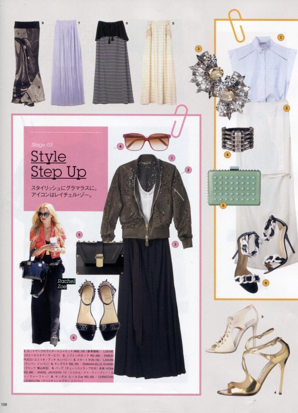Vogue JAP 2013-5-1 pag 159