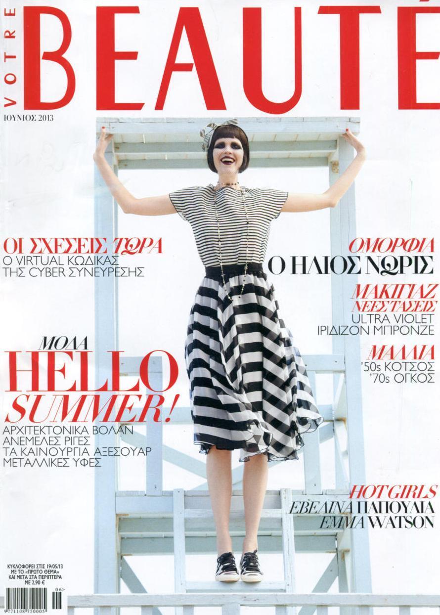 Votre Beauté GRE 2013-6-1 Cover